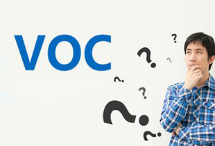 塑料中的VOC揭秘之讨人嫌