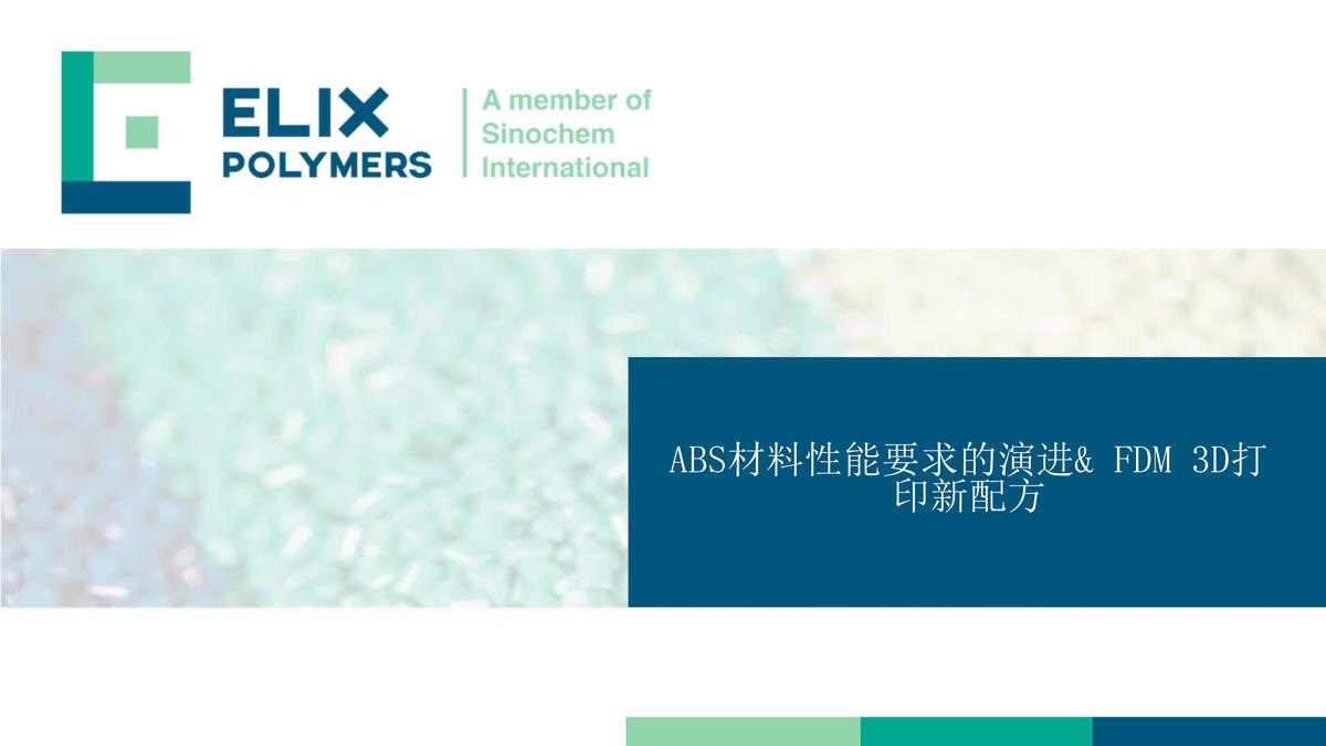 ELIX Polymers  EN    3DP FDM requirements and new ABS formulations 1