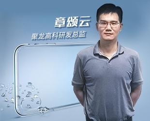 消费类电子产品塑胶材料表面硬化处理